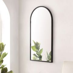 Simple Sophisticated Arched Wall Mirror