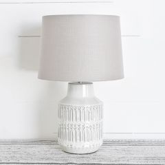 Simple and Chic Table Lamp